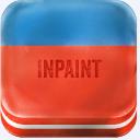 图片去水印(Inpaint)7.2.0 免费版