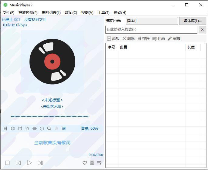 MusicPlayer2本地音�l播放工具截�D0