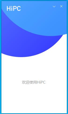 HiPC移�又�手(用微信小程序�h程控制��X)截�D0