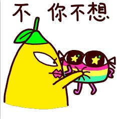 ��檬精和彩虹屁表情包大全