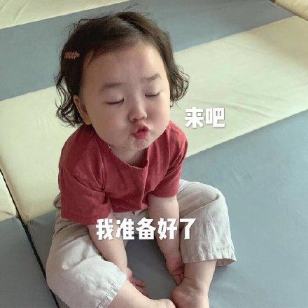 �S夏�乇砬榘�gif吹�L扇截�D0