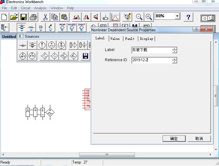 电路仿真软件(Electronics Workbench)截图0