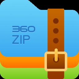 360zip国际版