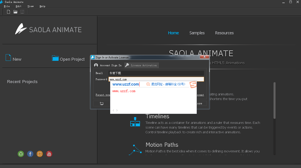 Saola Animate(HTML5�赢�制作工具)截�D1