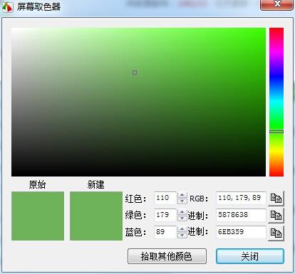 屏幕截�D�件(FastStone Capture)�G色中文版下�d截�D0