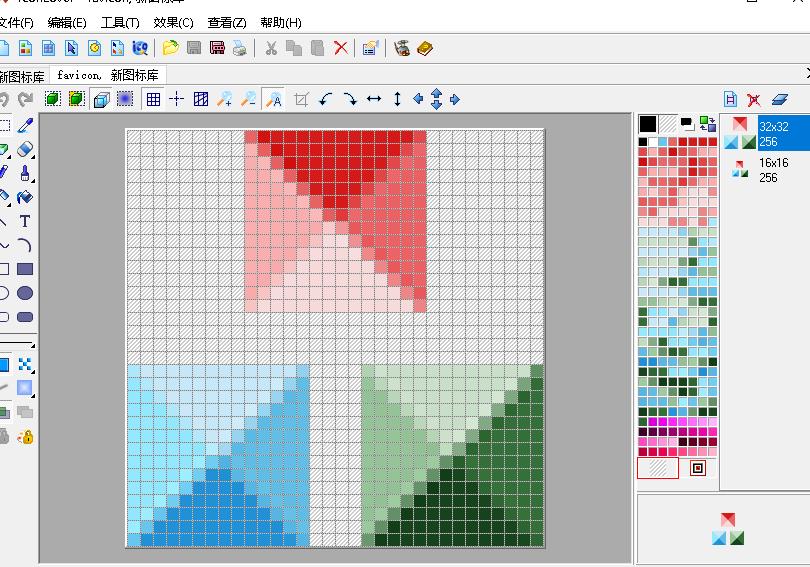 IconLover 5.48(图标制作软件)截图0
