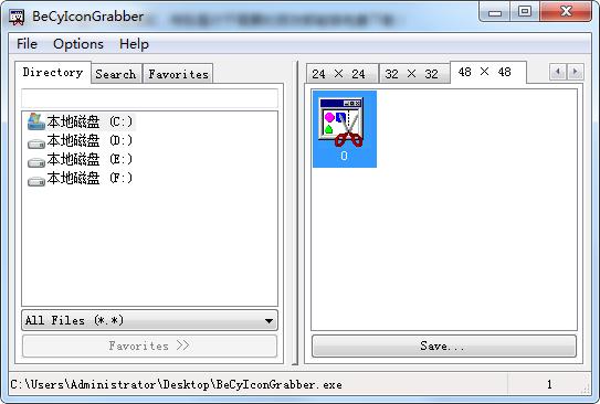全能图标提取器(BeCyIconGrabber)截图0