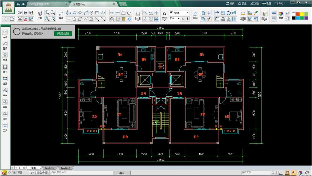 CAD迷你���D(CAD�L�D工具)截�D1