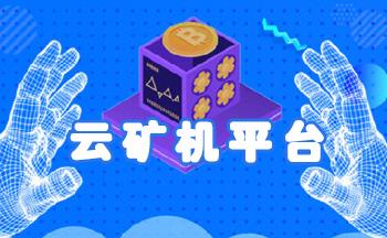 云�V�C平�_