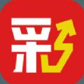 2020管家�Y料王中王免�M�Y料app