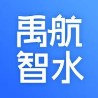 禹航智水app