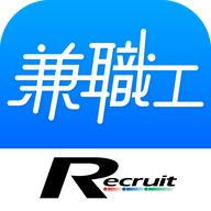 全球兼�工app(Recruit Part Time Job)
