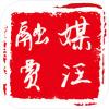 融媒贾汪app1.1.2 手机版