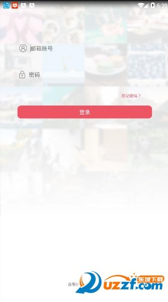 猫咪app宅男必备安卓版截图