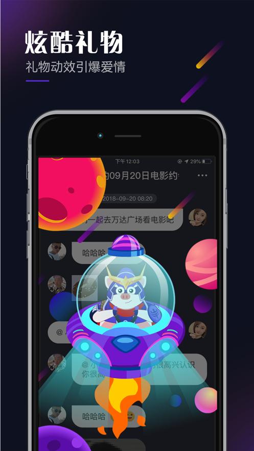 笨�i剩斗士app截�D