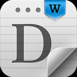得力pdf�D�Q器3.3.0.1399 官方版