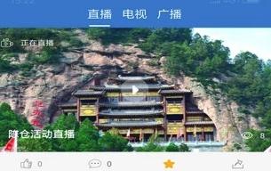 陈仓手机台app
