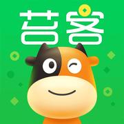途牛苔客app1.0 苹果手机版