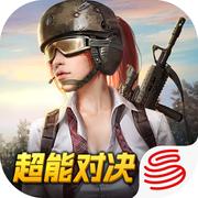 终结者2审判日苹果版4.5 官方最新版