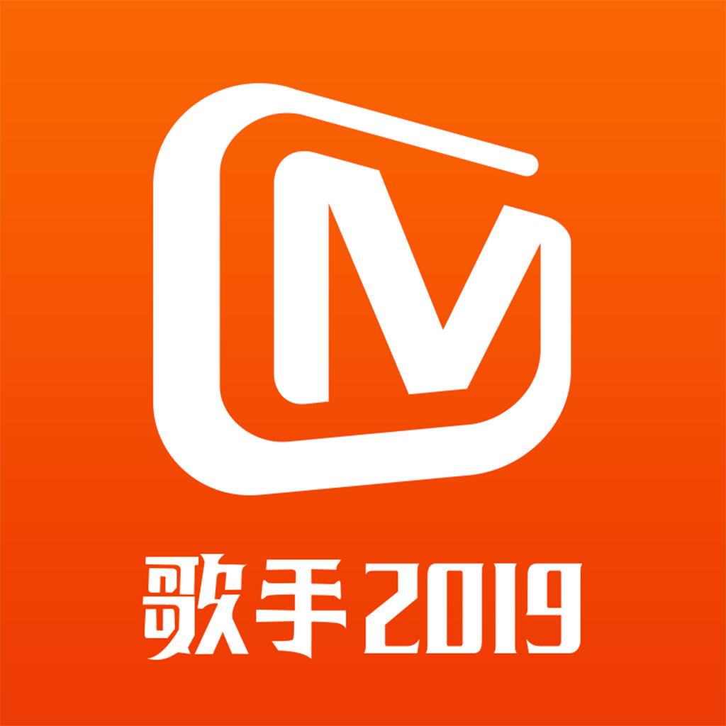芒果TV苹果版