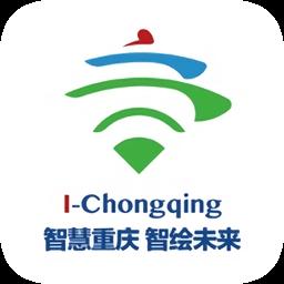 爱重庆无线WiFi