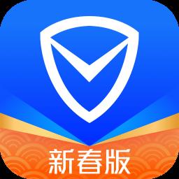 Tencent手机管家