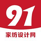 91家纺设计网1.0.4安卓版