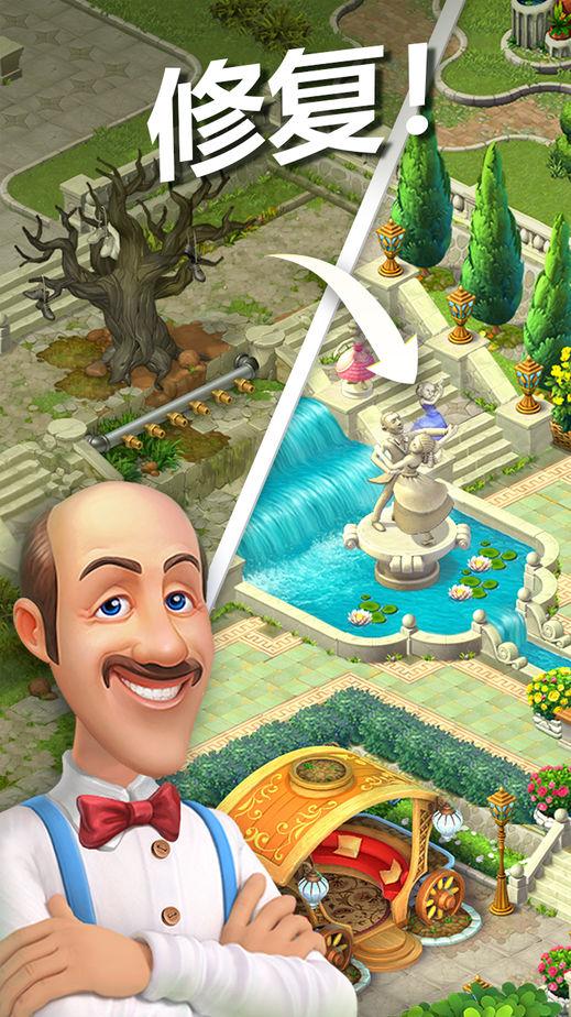 梦幻花园(Gardenscapes)截图