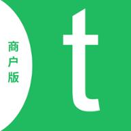 天狐商户app1.0.1 安卓手机版