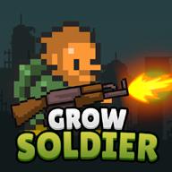 成长士兵游戏1.2 安卓版