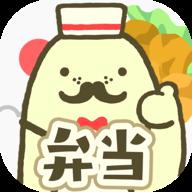 阿扎先生的饭盒1.0.0 安卓版