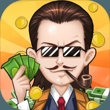 动友富翁游戏1.0 安卓版