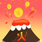 火山爆花app4.0 安卓版