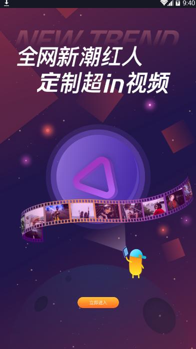 晓可小视频app截图