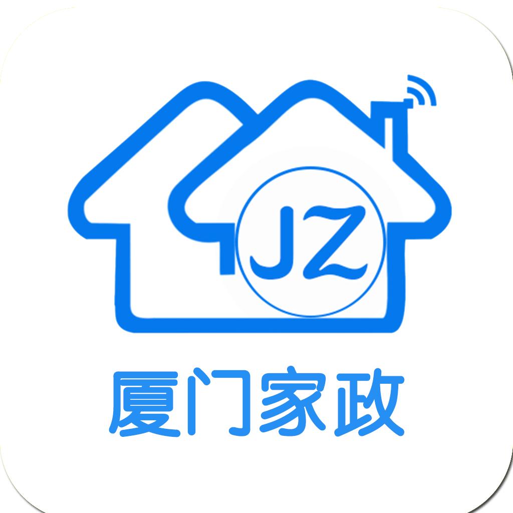 厦门家政App1.0 手机版