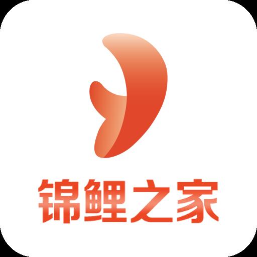 锦鲤之家1.31.0 安卓版