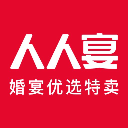 人人宴app0.9.0 安卓手机版