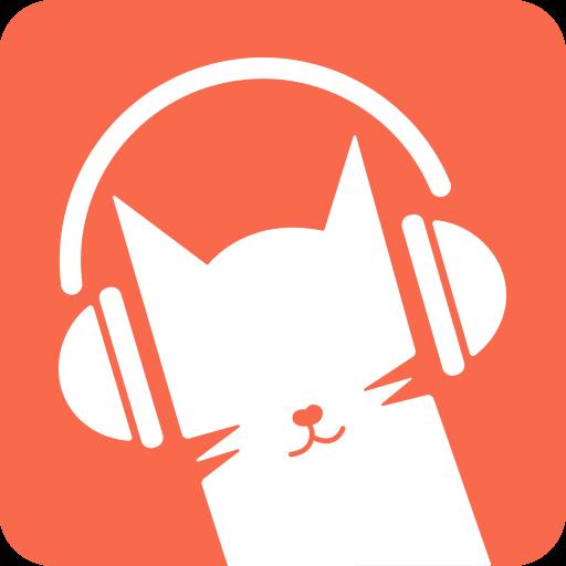 猫声1.0.3最新手机版