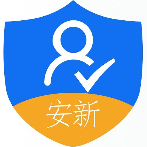 安新县养老认证app1.2.4 安卓手机版