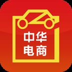 中华电商2.2.1手机版