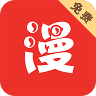 板砖漫画app1.1.0 安卓版