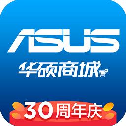 华硕商城app1.0.0 安卓版