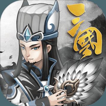 龙狼三国游戏1.0 安卓版
