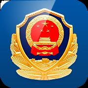 江西公安政务服务app1.0.32 安卓手机版