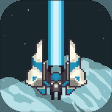 变装战机2银河射击游戏1.0 安卓版