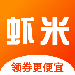 虾米折扣app2.18.11 安卓版