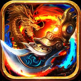 风云传奇游戏1.0 安卓版
