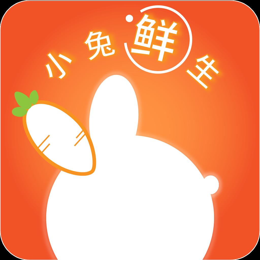 小兔鲜生1.0.5最新版