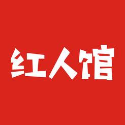 株洲红人馆app1.0.1 安卓版