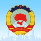 上海政协通app1.0 安卓版